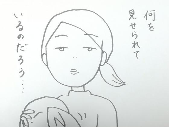 次女のマイブーム その② イラスト 画像 こども 面白い タップ