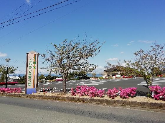 久留米ふれあい農業公園キャンプ場 入口 駐車場 福岡県久留米市 写真 画像 広い