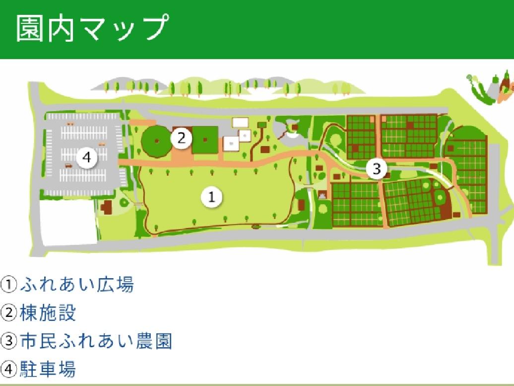 久留米ふれあい農業公園キャンプ場 園内マップ 写真 画像 福岡県久留米市