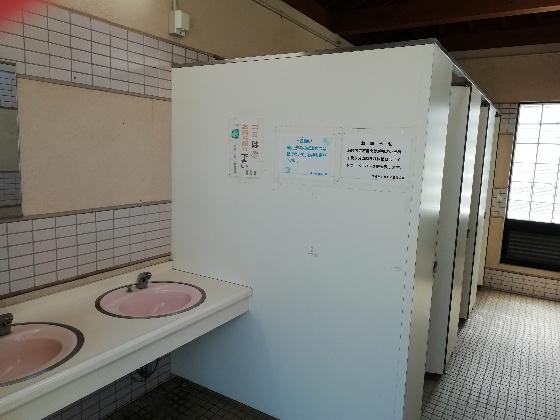 久留米ふれあい農業公園キャンプ場 トイレ キャンプ場 女子 洗面所 画像 写真 福岡県久留米市