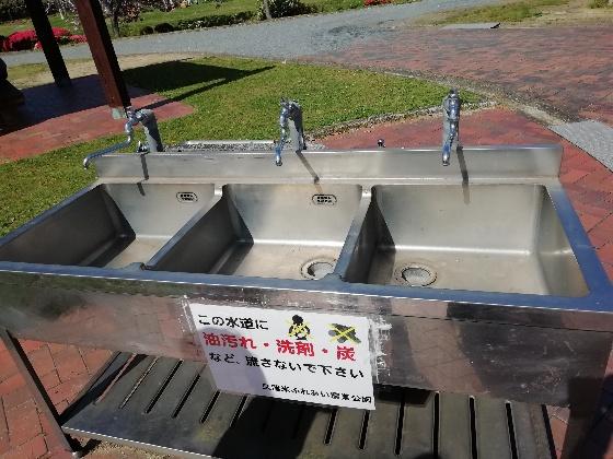 久留米ふれあい農業公園キャンプ場 炊事棟 写真 画像 福岡県久留米市