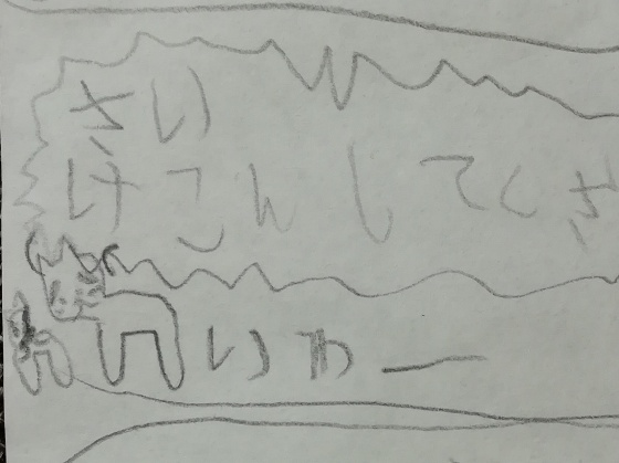 子供 漫画 おもしろい かわいい イラスト 画像 柴犬 結婚 プロポーズ