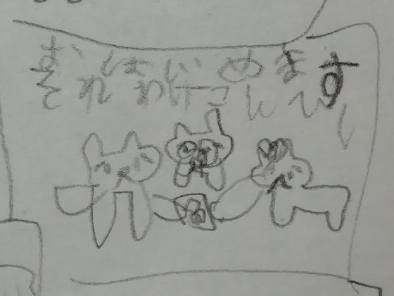 子供 漫画 おもしろい かわいい イラスト 画像 柴犬 結婚 プロポーズ 教会