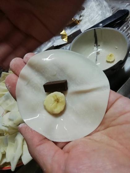 餃子 皮 スイーツ おやつ チョコレート バナナ チョコバナナ焼き
