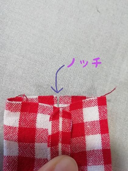 簡単 ヘアバンド 作り方 採寸 布 サイズ 子供用 写真 画像 ミシン 返し口