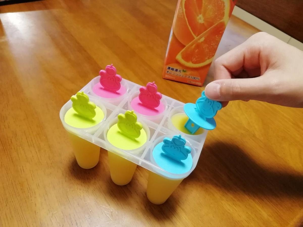 ダイソー アイスポップメーカー セット 簡単 おいしい ジュース 手軽 オレンジジュース 写真 画像 アイス