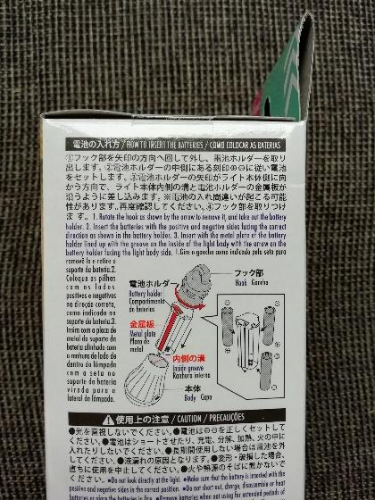 ダイソー ランタン 電球型ライト フック付き 電池 入れ方