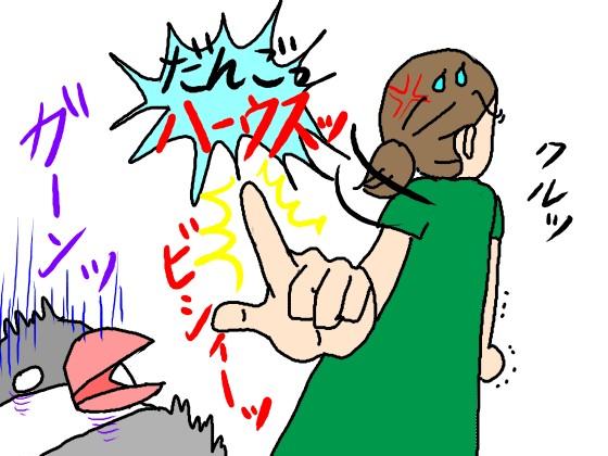 文鳥 ショック イラスト 喧嘩 画像 桜文鳥 だんご おもしろい 噛む 怒る