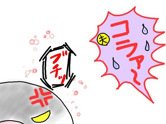 文鳥 イラスト 画像 怒る キレる 正面 面白い 漫画