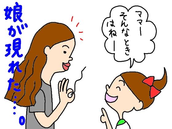 イラスト 画像 漫画 面白い 抜け毛 女性 子供