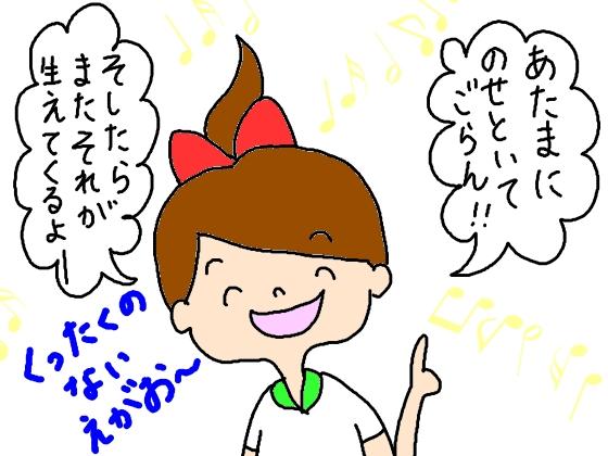 イラスト 漫画 画像 面白い 娘 女性 抜け毛