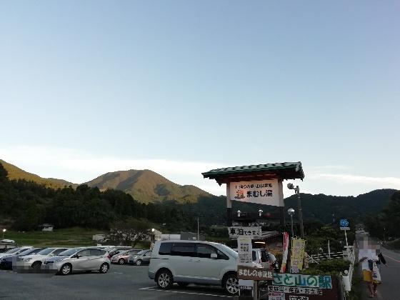 まむしの湯 日帰り 温泉 福岡県 写真 画像 駐車場