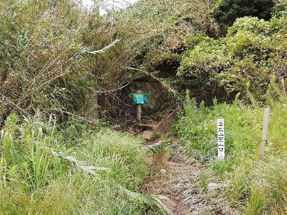 立石山登山口 立石山 登山 写真 画像 入口 糸島