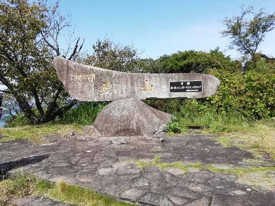 鏡山展望台 佐賀県 唐津市 写真 画像