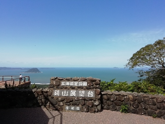 鏡山展望台 佐賀県 唐津市 写真 画像 美しい 看板