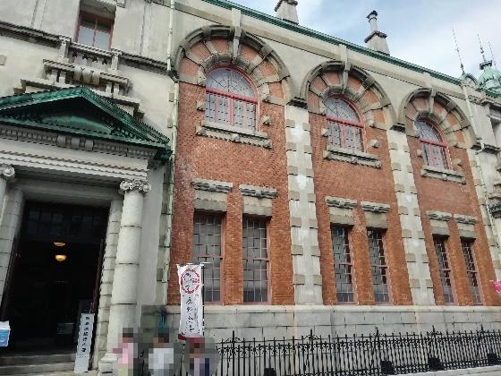 旧唐津銀行本店 辰野金吾記念館 佐賀県 唐津市 画像 写真