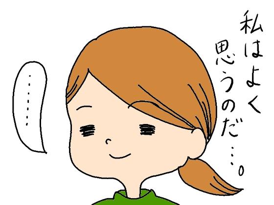 女性 女の子 イラスト 微笑む かわいい 画像