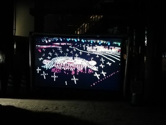吉野ヶ里歴史公園 2020 画像 写真 光の響 イベント 光の地上絵 あまびえ 地上絵 スクリーン 疫病退散