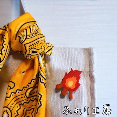 焚き火 ブローチ ハンドメイド 粘土 アクセサリー 手作り 粘土アクセサリー 画像 写真 クリーマ ふわり工房 バッグ