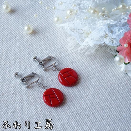 アンティークレッド 赤 アンティーク 粘土 石塑 石粉 イヤリング ハンドメイド 花 画像 写真 ふわり工房