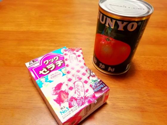 みかん缶詰 森永クックゼラチン みかんゼリー 作り方 簡単 写真 画像