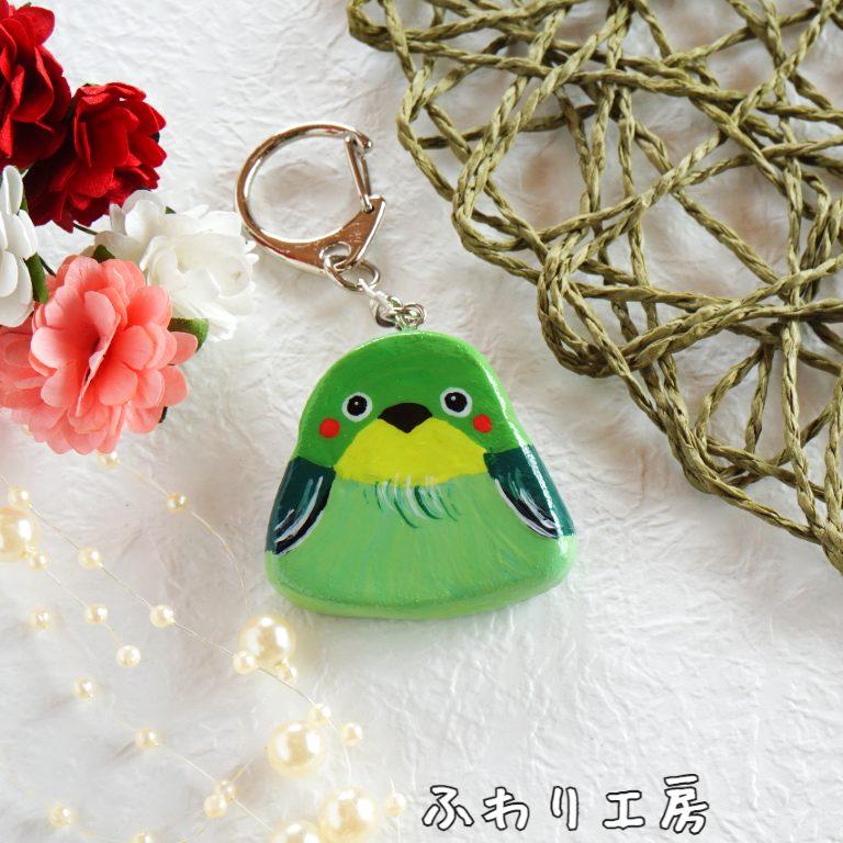 キーホルダー メジロ 小鳥 ハンドメイド 写真 画像