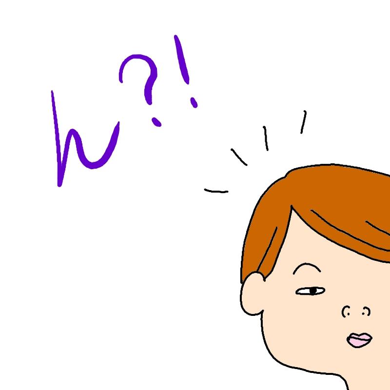 女 おもしろい 真顔 漫画 イラスト 画像