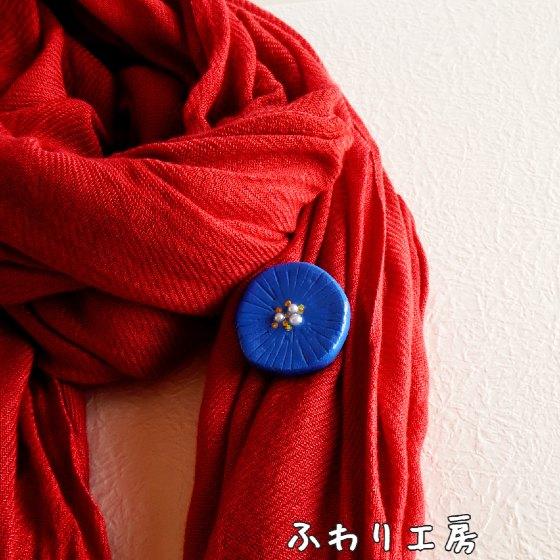 ハンドメイド ブローチ 手作り 青い花 写真 画像 エレガント