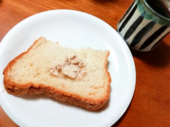業務スーパー レーズンクリーム 写真 画像 デキシー 食パン