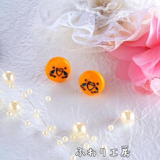 ハンドメイド ピアス ハンドメイドピアス 鳥 黄色 かわいい クリーマ 画像 写真