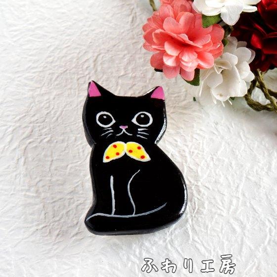 猫 黒猫 ハンドメイド ハンドメイドブローチ 手作りブローチ かわいい 粘土アクセサリー 写真 画像