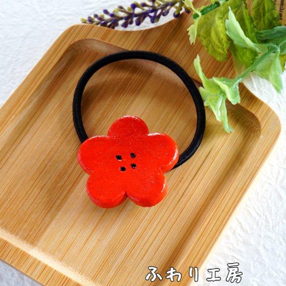 赤い花 写真 画像 陶土ヘアゴム ハンドメイド オーブン陶土