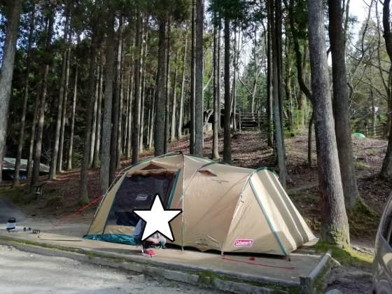 北山キャンプ場 佐賀県 コールマンタフスクリーン2ルームテント 写真 画像