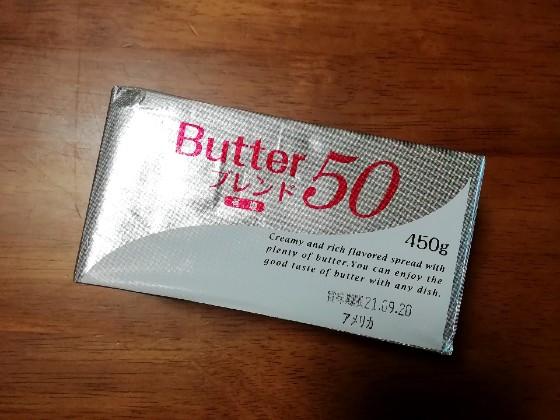 業務スーパー 写真 画像 バター アメリカ マリンフード 450g