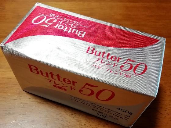 業務スーパー バター マリンフード 450g 写真 画像 アメリカ 有塩