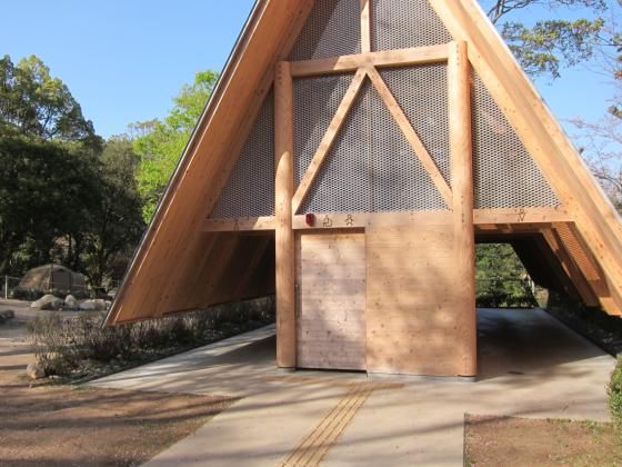昭和の森キャンプ場 トイレ きれい 写真 画像