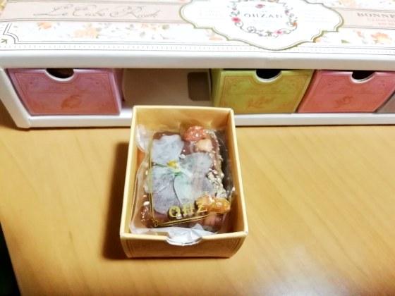 CAFE OHZAN クロワッサンラスク 五個セット 写真 画像 かわいい