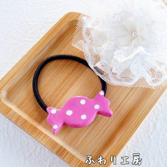 ヘアゴム 粘土 ハンドメイドアクセサリー キャンディー ドット 水玉 写真 画像