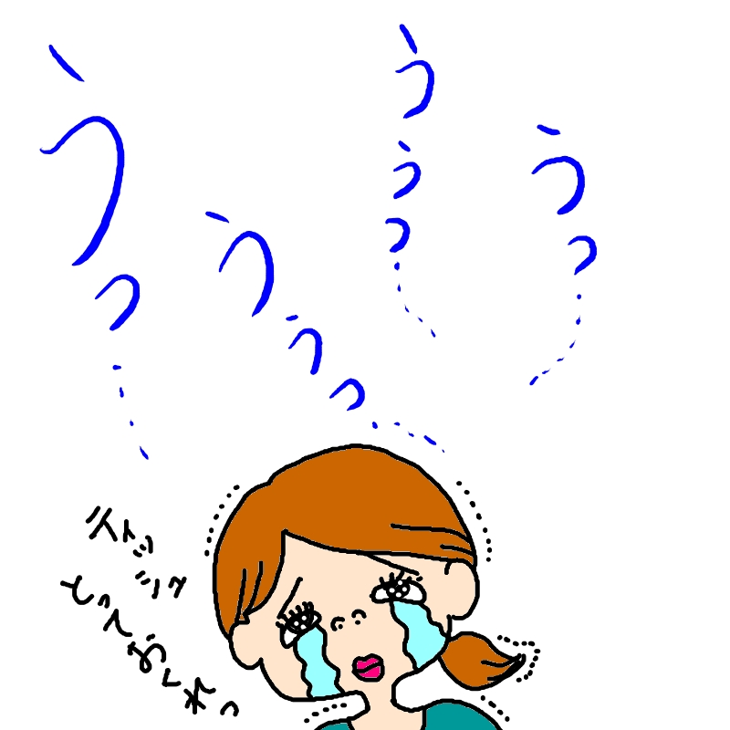 主婦 女性 泣く イラスト 漫画 アニメ 画像