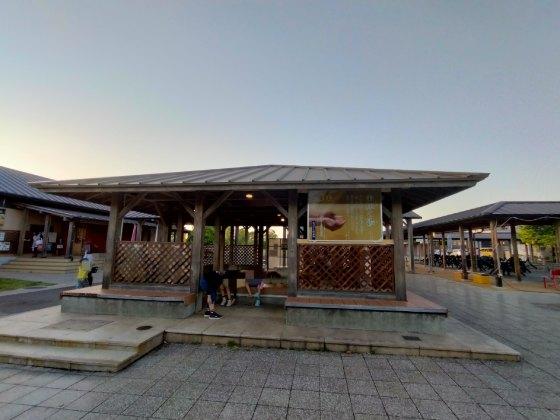 川の駅 船小屋 恋ぼたる 足湯 温泉 ショッピング 写真 画像