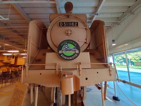 テゴイチ D51形蒸気機関車 写真 画像 段ボール 島英雄