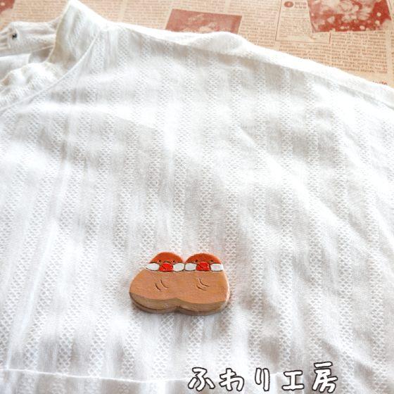 文鳥 シナモン文鳥 写真 画像 オーブン陶土 ハンドメイド ふわり工房
