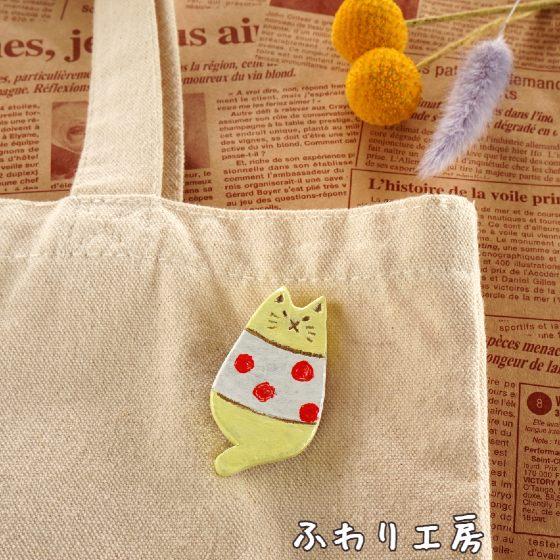 猫 ブローチ 写真 画像 オーブン陶土 陶土ブローチ ほっこり ハンドメイド