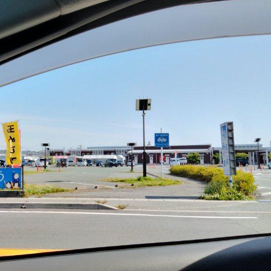 道の駅 みやま 田舎 写真 画像