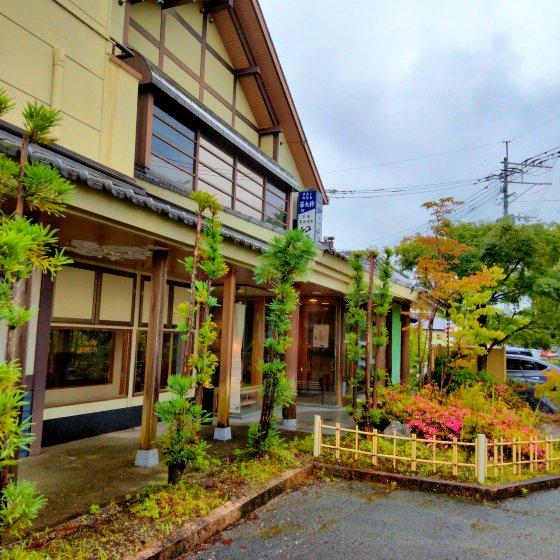 和華 和食 お食事処 うふふ定食 八女郡 広川町 福岡県 写真 画像