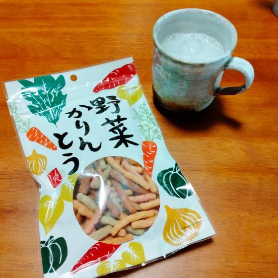 カルディー 野菜かりんとう 写真 画像 KALDI