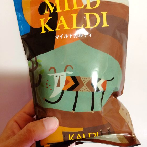 マイルドカルディー 写真 画像 コーヒー KALDI