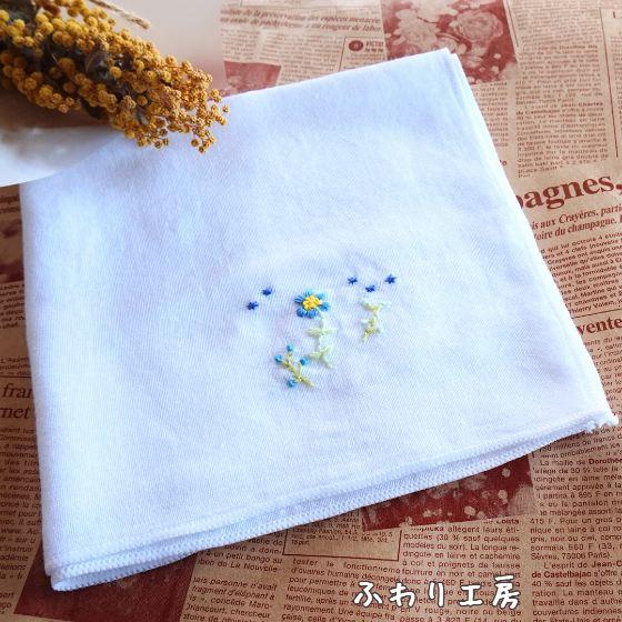刺繍 ハンドメイド ガーゼハンカチ 刺繍ハンカチ 花 青い花 青 小花