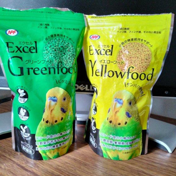 エクセル グリーンフード イエローフード ビタミン タンパク質 ナチュラルペットフーズ 餌 写真 画像 栄養補助食