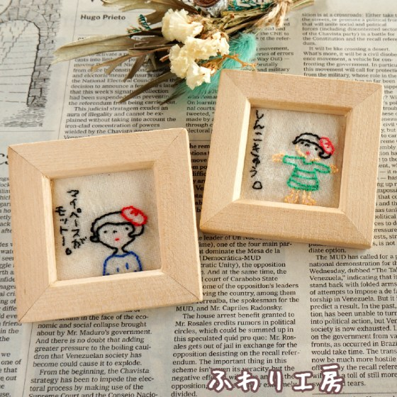 刺繍 ハンドメイド 壁掛け フォトフレーム 写真 画像 かわいい ほっこり シンプル クリーマ